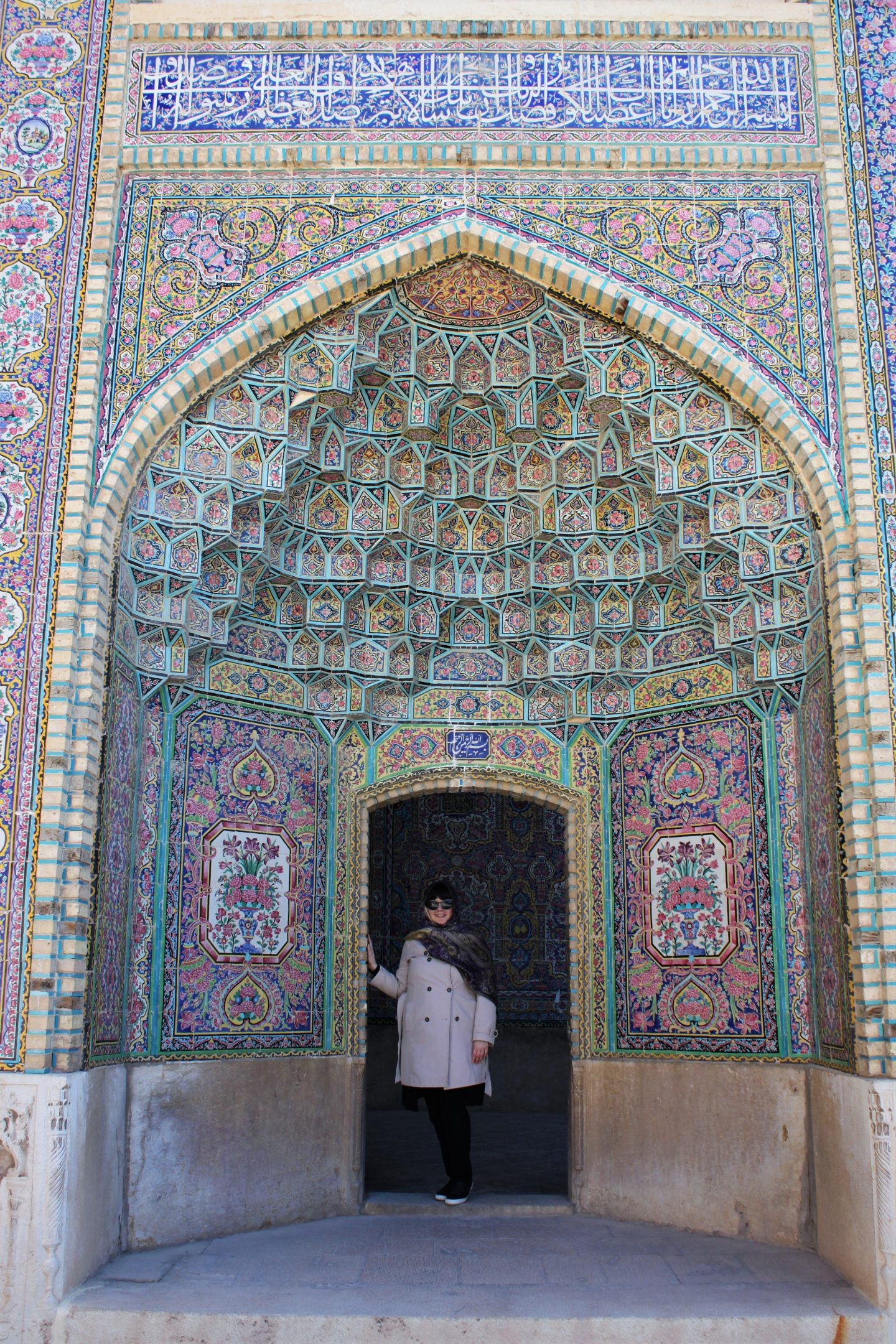 me in shiraz