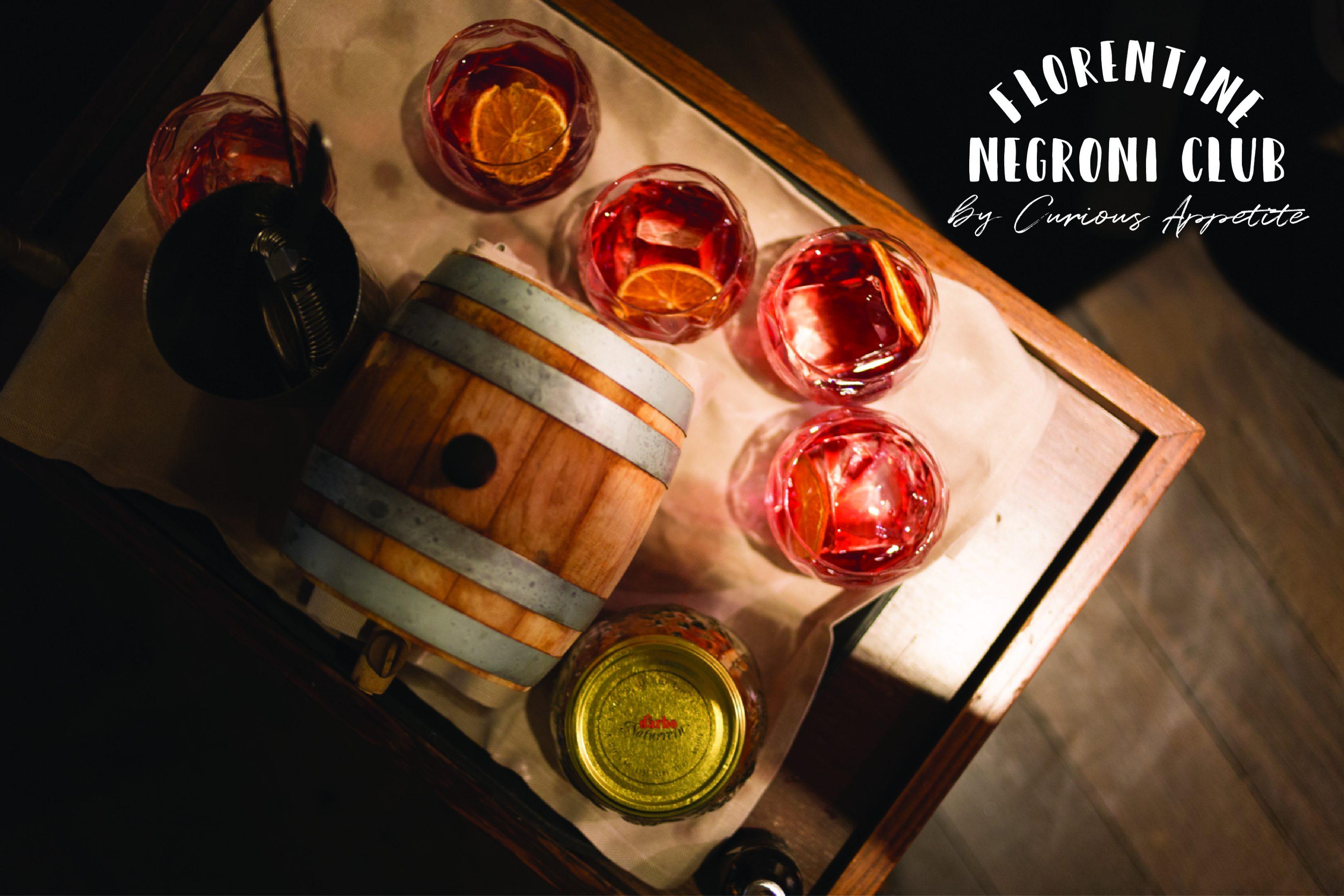 negroni-photo-2